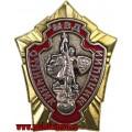 Нагрудный знак Отличник милиции