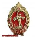Нагрудный знак За отличную службу в МВД 1 степени
