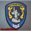 Нарукавный знак сотрудников ЦА МВД юстиция