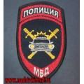 Нарукавный знак сотрудников госавтоинспекции МВД