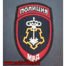 Нарукавный знак сотрудников вневедомственной охраны МВД