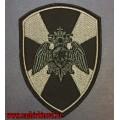 Нарукавный знак военнослужащих и сотрудников ФСВНГ для специальной формы