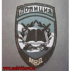Шеврон курсантов учебных заведений МВД камуфляж тень