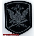 Шеврон сотрудников ФССП РФ для полевой формы