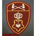 Шеврон сотрудников вневедомственной охраны Приволжского округа войск национальной гвардии