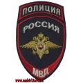 Нарукавный знак сотрудников полиции МВД общий