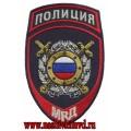 Нарукавный знак сотрудников полиции МВД общественная безопасность