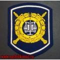 Нашивка на рукав Следственные подразделения МВД приказ 242