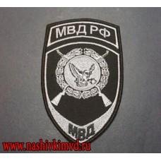 Нашивка на рукав ФГУП Охрана МВД РФ