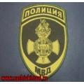 Нарукавный знак сотрудников СОБР ГУ МВД России по городу Москве для полевой формы