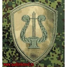 Нарукавный знак Академический ансамбль песни и пляски Росгвардии расцветки Мох зеленый
