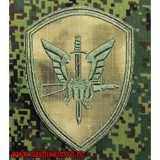 Нарукавный знак ЦСН СР Росгвардии расцветки Мох зеленый