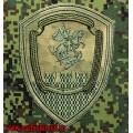 Нарукавный знак ОДОН Росгвардии расцветки Мох зеленый