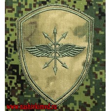 Шеврон центрального узла связи Росгвардии расцветки Мох зеленый