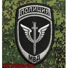 Нарукавный знак сотрудников спецназа МВД