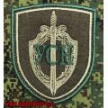 Шеврон сотрудников Управления специального назначения СБП ФСО России с липучкой