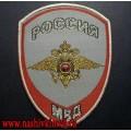 Парадный жаккардовый шеврон для сотрудников МВД имеющих специальные звания внутренней службы