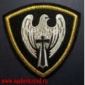 Нарукавный знак военнослужащих Центрального регионального командования ВВ МВД