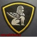 Нарукавный знак военнослужащих Северо-Западного регионального командования ВВ МВД