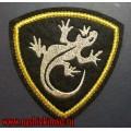 Нарукавный знак военнослужащих Уральского регионального командования ВВ МВД