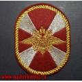 Нарукавный знак военнослужащих Внутренних войск МВД