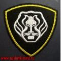 Нарукавный знак воинских частей ВВ МВД по охране важных государственных объектов и специальных грузов