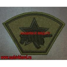 Нашивка на рукав Боевая единица для полевой формы