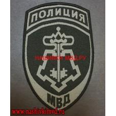 Жаккардовый шеврон сотрудников ВОХР МВД для полевой или специальной формы