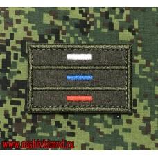 Нашивка Флаг России с липучкой для полевой формы