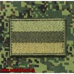 Нашивка Флаг России тактическая с липучкой