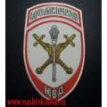 Жаккардовый нарукавный знак для начальников территориальных органов МВД для рубашки белого цвета