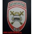 Жаккардовый нарукавный знак сотрудников подразделений Госавтоинспекции для рубашки белого цвета