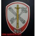 Жаккардовый нарукавный знак сотрудников подразделений обеспечения деятельности органов ВД для рубашки белого цвета