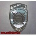 Шеврон Полиция МВД общественная безопасность камуфляж тень