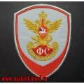Нашивка на рукав ГФС России для форменной рубашки голубого цвета