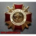Нагрудный знак За отличие в службе ВВ МВД 2 степени
