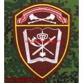 Шеврон учебных воинских частей Центрального округа Росгвардии
