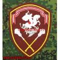 Шеврон военнослужащих и сотрудников управления Центрального округа Росгвардии