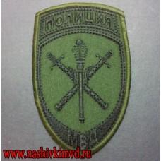 Шеврон полевой начальников территориальных органов внутренних дел