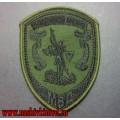 Шеврон полевой для сотрудников центрального аппарата МВД (внутренняя служба)