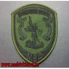 Шеврон полевой для сотрудников центрального аппарата МВД внутренняя служба