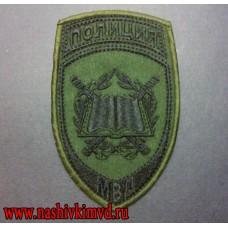 Шеврон полевой для постоянного и переменного состава учебных заведений МВД России