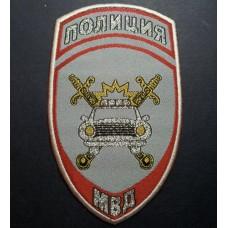 Парадный жаккардовый шеврон Полиция для сотрудников Госавтоинспекции и ДПС