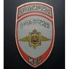 Шеврон жаккардовый Полиция Россия МВД парадный