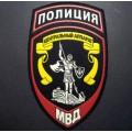 Шеврон пластизолевый для сотрудников Центрального аппарата МВД полиция