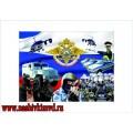 Календарь с символикой МВД России