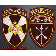 Комплект шевронов воинских частей оперативного назначения центрального округа Росгвардии с липучкой