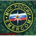 Нашивка на грудь МЧС России emercom круг