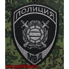 Шеврон полиции общественная безопасность нового образца для камуфляжной формы с липучкой