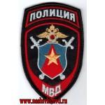 Шеврон сотрудников оперативного полка полиции ГУ МВД России по Московской области